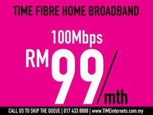 Time_fibre_home_broadband_100mbps