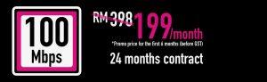home_broadband_100mbps